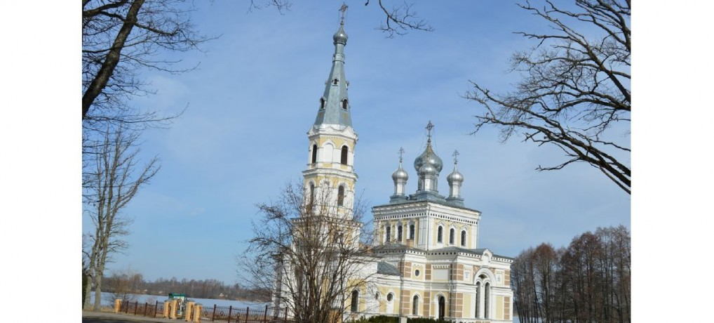 Orthodox Church of St.Alexander of Neva