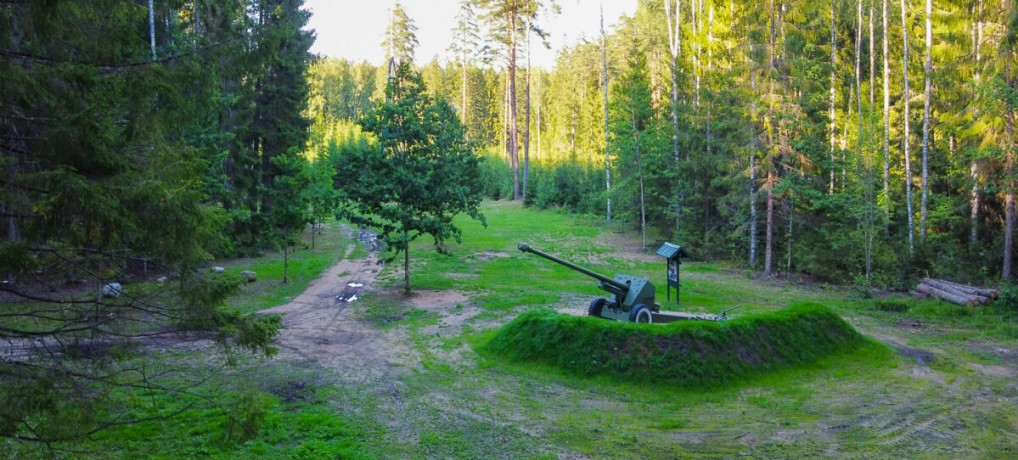 Latvian Army Litene Summer Campground